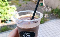 【QUONチョコレート 熊本店】チョコのテリーヌ是非食べてみてください!《熊本市中央区上通町》