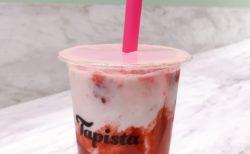 【Tapista タピスタ】抜群の立地でリッチなタピオカ頂けます♪《上益城郡嘉島町上島》