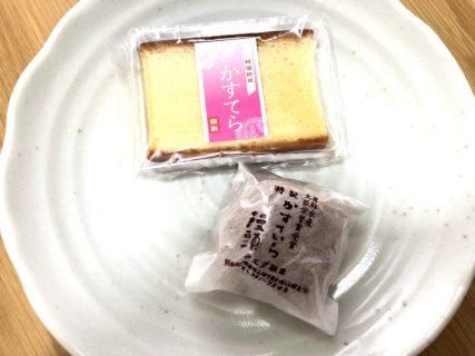 【ウエダ製菓】かすていら饅頭が美味しい、そしてカステラに惚れた《熊本市中央区帯山》