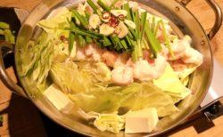 【トタン屋 健軍店】もつ鍋&焼き鳥が食べたくなる季節にオススメです♪《熊本市東区若葉》