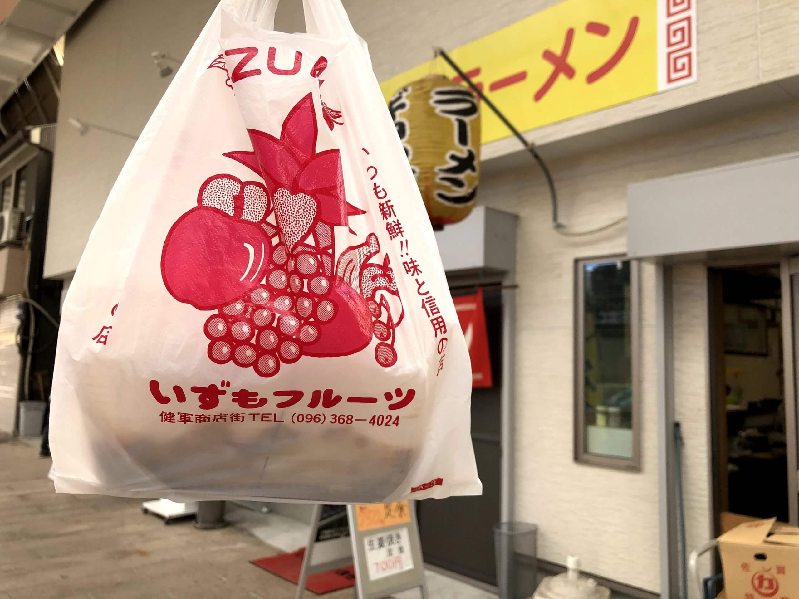 【いずもラーメン】ラーメン屋さんのテイクアウトできる親子丼がボリューム満点で美味しいに満たされます《熊本市東区若葉》
