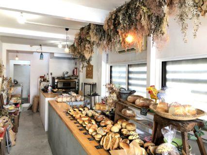 【パンとアジア マハリク】珍しいパンが揃っている優しいオーナーが営むパン屋さん《熊本市中央区大江》