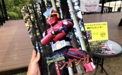 【南阿蘇ホリデーパーク】ヒーローにも会える自然いっぱいのパークに行ってきました!!《阿蘇郡南阿蘇村大字河陰》