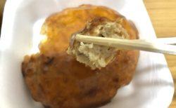 【宗豆腐店】豆腐と豆腐ハンバーグが超絶美味しい豆腐屋さん《山鹿市鹿本町来民》