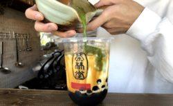【茶林堂-charintang-】その場でたてたお茶のタピオカがあるのでお茶好きタピ好きは行くべしです《熊本市中央区出水》