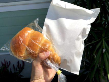 【焼きたてのパン元】自然溢れる場所にあるパン屋さんのカレーパンがめっちゃ美味しいです《菊池市泗水町吉富》