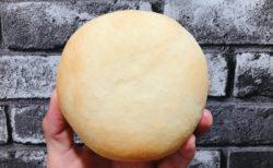 【手作りパン IMAMURA -今村パン-】笑顔が素敵な地域の方に愛されるパン屋さんのパンが優しさで溢れたパンでした《熊本市北区楠》