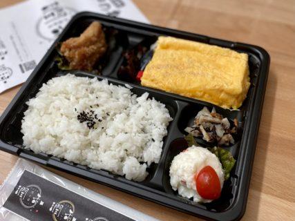 【彩食宴満 潤和】絶品卵焼き!!!今ならお弁当で味わえる!《熊本市東区戸島西》