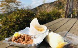 【四季の里旭志 くらだけテラス】素敵な景色を眺めながら美味しい食事がいただけるレストラン!《菊池市旭志麓》