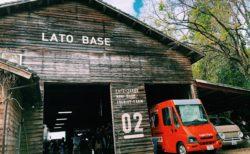 【LATOBASE-ラトベイス-】子どもに戻れる大人の秘密基地!《菊池市泗水町吉富》