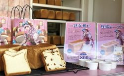 【真面目になれない】ジャムも食パンもとにかくうますぎる、真面目を忘れる高級食パンが南区にオープンしました《熊本市南区野田》