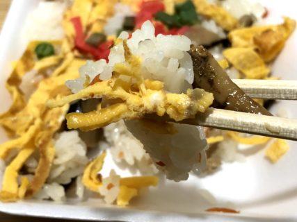 【菜の花】ホッとする家庭的な味の惣菜を作る温かい人柄が素敵なお店《熊本市東区若葉》