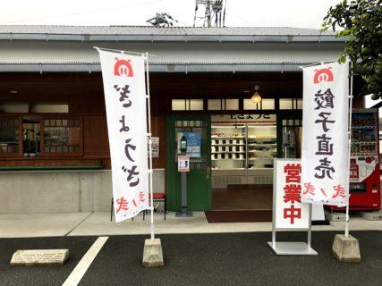 【餃子屋 弐ノ弐 清水工場】ジューシーで美味しい餃子が家でも食べれる。子供もお母さんも大喜びな餃子《熊本市北区室園町》