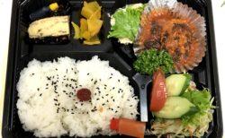 【かず穂】ボリューム満点!昔ながらのお弁当が絶品でした《熊本市北区清水新地》