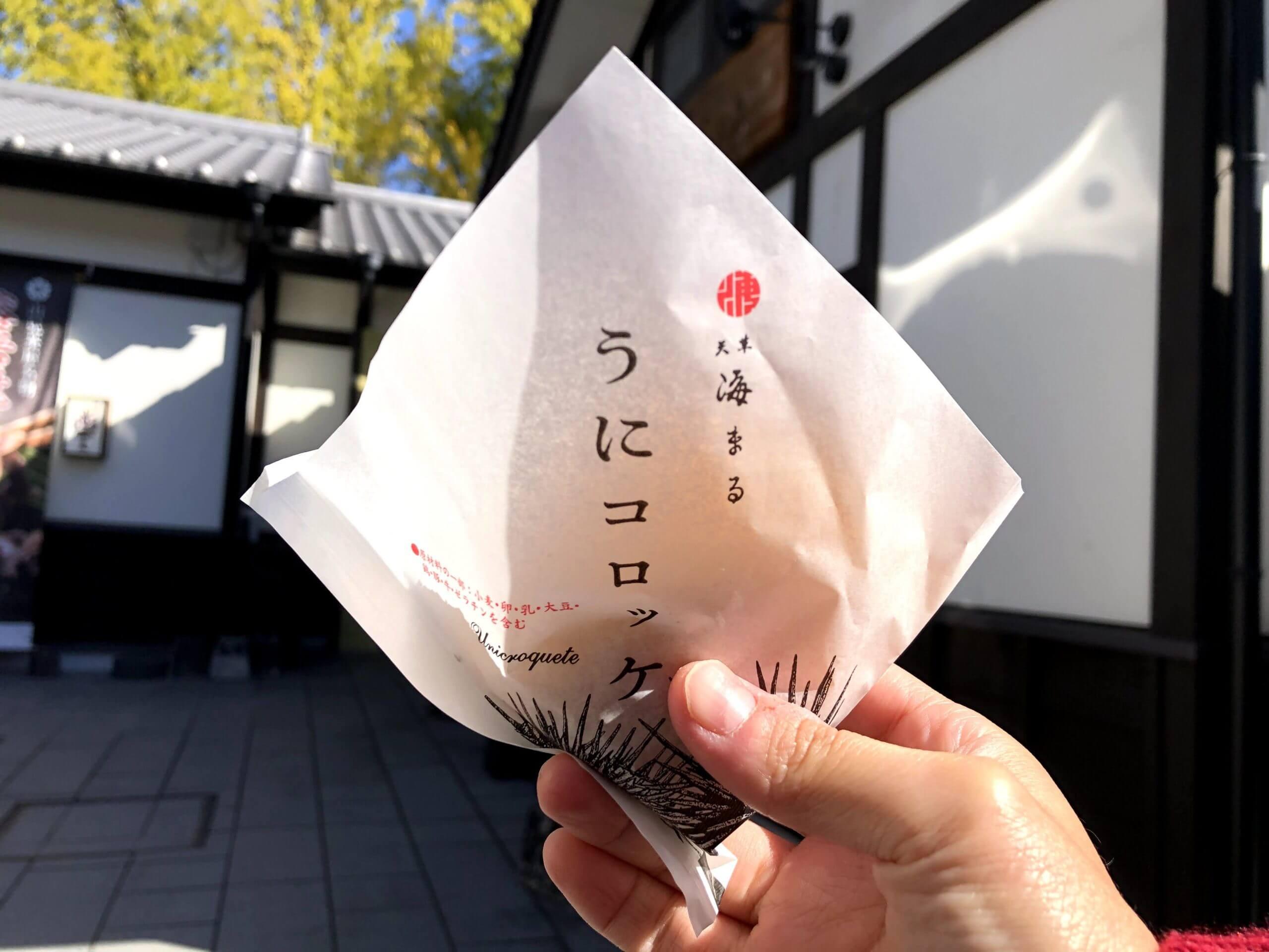 【天草 海まる(カイマル) 熊本城店】とろっとろの贅沢うにコロッケで幸せ噛みしめれます《熊本市中央区二の丸》