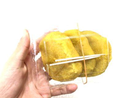 【森からし蓮根 城彩苑「桜の小路」】熊本名物辛子れんこんは辛子が最高に効いててやっぱりうまい《熊本市中央区二の丸》