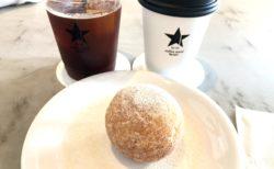 【in・to coffee stand / MY STYLE. -イントゥーコーヒースタンド-】最高にオシャレなお店でのんびり過ごすカフェタイムはまさに幸せ時間《熊本市西区上代》