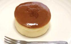 【菓子工房ブルービー】蜂のイラストが可愛いしっとりチーズケーキのお店《合志市御代志》