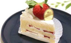 【菓子工房 クーゲルホップ】オーナーさんがすこぶる優しい路地裏にあるケーキ屋さんのケーキも優しい味だった《熊本市中央区水前寺》