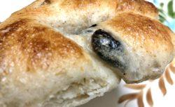 【pandocoro -パンドコロ-】身体に優しい子供から大人まで愛されるパン處さんの革命的ベーグルに手が止まらねえ《熊本市北区弓削》