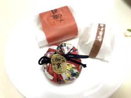 【菓舗 梅園】和菓子が豊富!レトロ漂う素敵な和菓子店にホッコリします《熊本市南区川尻》