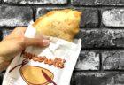 【高田精肉店】甲佐町特産ニラたっぷりメンチカツ(ニラめんこ)★くまモンと一緒に食べてみて~《上益城郡甲佐町有安》