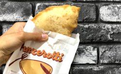 【チカミノアゲピザ】揚げたてで美味しい、片手で食べれる革命的ピザに興奮しました《熊本市南区近見》