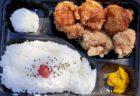 【Keita -ケイタ-】イタリア料理がテイクアウト出来る!?お洒落で美味しいお弁当で気分もあがる《熊本市北区清水亀井町》