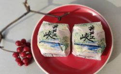 【池田製菓舗】看板娘のお母さんが可愛らしい♪名物万十にロールケーキもある和菓子屋さん《上益城郡甲佐町 》