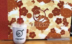 【福連喜 FRENKY – フランキー -】タロイモってしっているかい?タロイモドリンクがある駅中タピオカ屋さん《熊本市中央区水前寺》