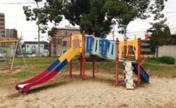 【龍蛇平公園】遊具も充実した見晴らしのいい公園♪《熊本市中央区上水前寺》