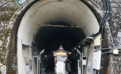 【高森湧水トンネル公園】トンネルの中に湧水!?高森の水源地!《阿蘇郡高森町高森》