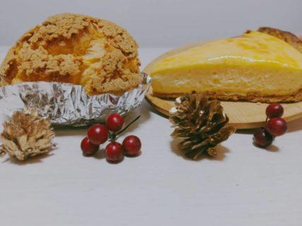 【PIZZA&CAKE TO GO(ピザアンドケーキ トゥーゴー )】11月オープン!チーズケーキ好きは行くべし♪ピザもお試しあれ~《熊本市中央区新大江 》
