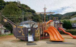【湯の児公園】まるで海賊船!釣りも楽しめる☆海の香りのする公園《水俣市浜》
