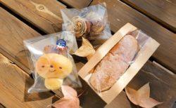 【Bekaryアウローラ】子ども向けのパンから本格ハード系まで、玉東産をふんだんに使ったパン屋さん《玉名郡玉東町二俣》