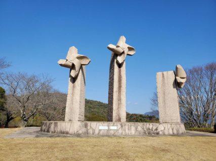 【一本松公園】日本一!九州唯一!石のかざぐるま☆子ども喜ぶ全長91mのローラー滑り台がある公園☆《山鹿市鹿本町高橋》