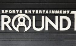 【ラウンドワンスタジアム熊本店】子どもから大人まで楽しめる室内アミューズメントパーク!《熊本市西区春日》