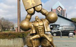 【高森駅】みんなお待ちかね!熊本6体目のワンピース像はここだ!《阿蘇郡高森町高森》