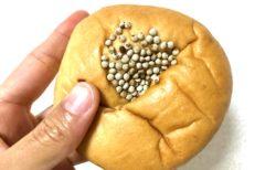 【boulangerie 1pain -ブーランジェリー1パン-】身体に優しいパンが勢ぞろいの落ち着いた雰囲気なパン屋さん《熊本市中央区九品寺》
