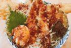 【熱々天ぷら 虎之介】人気店の超天丼から定食まで♪世界初体験もできちゃう天ぷらやさん《熊本市中央区保田窪 》