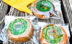 【ナタスナタス熊本下通店】素材にこだわった、ヘルシー焼きドーナツ♪ベジタブルドーナツなど種類も沢山