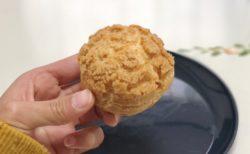 【お菓子の反後屋 城南店】卵感溢れるシュークリームが絶品です《熊本市南区城南町千町》