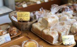 【グラバーズベーカリー】種類豊富なパンにずっと惹かれちゃうコスパ最強のパン屋さん《熊本市中央区南坪井町》