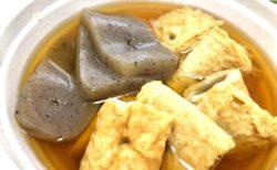 【きぶん屋 Choi.s -チョイス -】雑貨屋さんが営む韓国おでんがおおぶりで美味しく染みます《合志市御代志》
