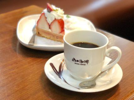 【岡田珈琲】岡田珈琲さんの苺のタルトのイチゴ感が素晴らしいです。《熊本市中央区上通町》