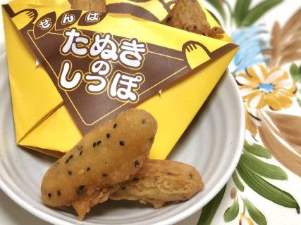 【たぬきのしっぽ本舗】12/14オープンの甘くてホクホク、お芋好きにはたまらないスイーツ たぬきのしっぽ が美味しすぎてる《熊本市東区三郎》