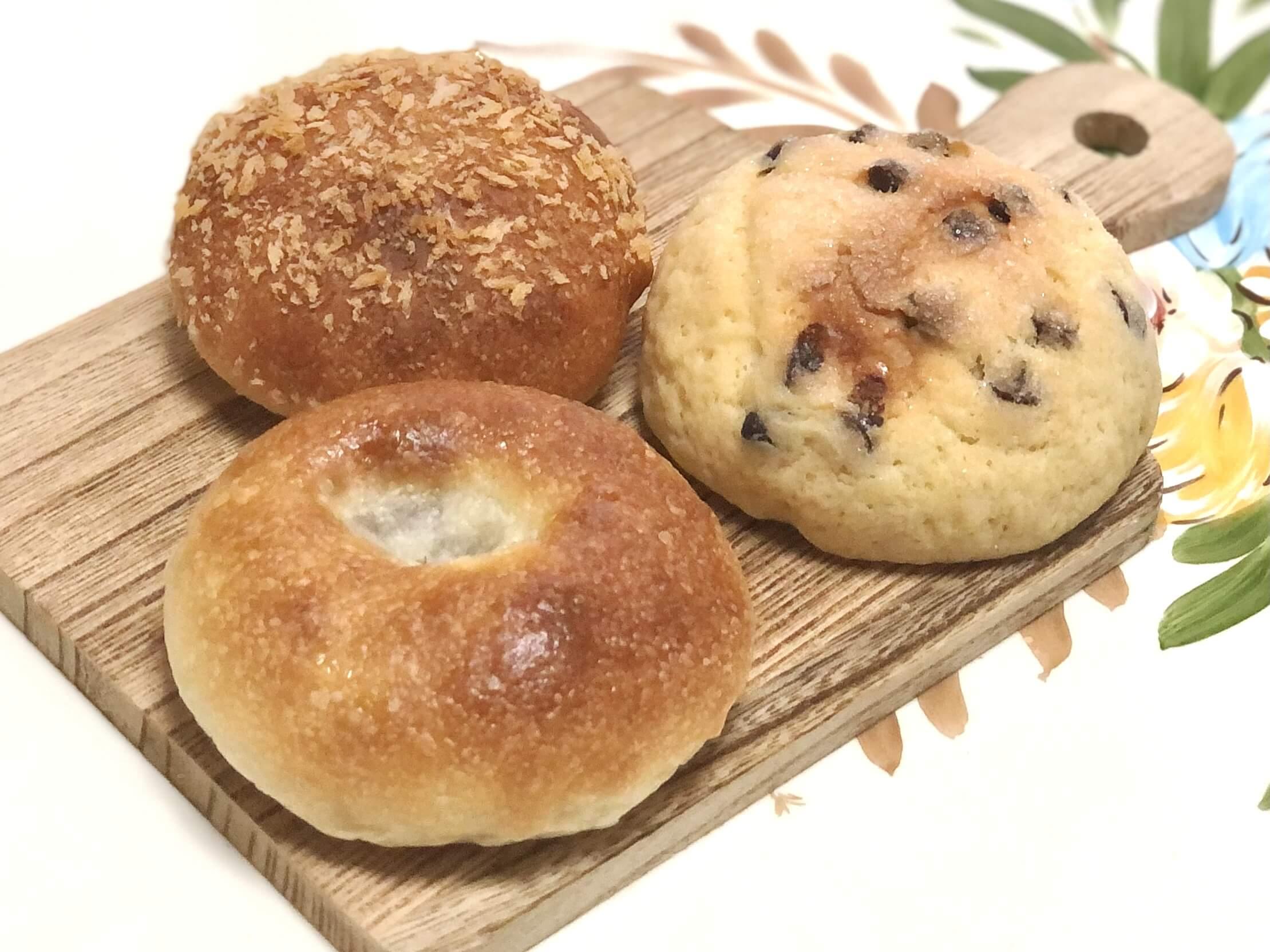 【PAIN DAIGO – パンダイゴ -】出来立てで温かいパンが並ぶ天然酵母のパンが勢ぞろい!《阿蘇郡南阿蘇村河陽》