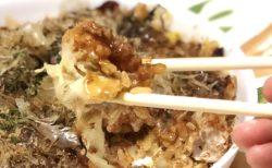 【肥後のたこ坊】熊本のソウルフード!ライス焼きのたこ坊さんが移転オープンしました!《熊本市東区東本町》