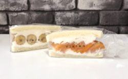 【VIKING BAKERY 0 – バイキングベーカリー ゼロ – 健軍店】フルーツサンドの盛り具合が零れ落ちてきます《熊本市東区健軍》