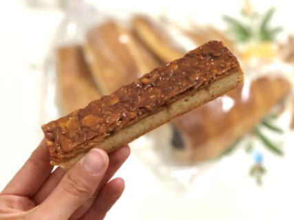 【ポニーベーカリー】優しい夫婦が営む懐かしさ溢れたパン屋さん《宇城市不知火町御領》